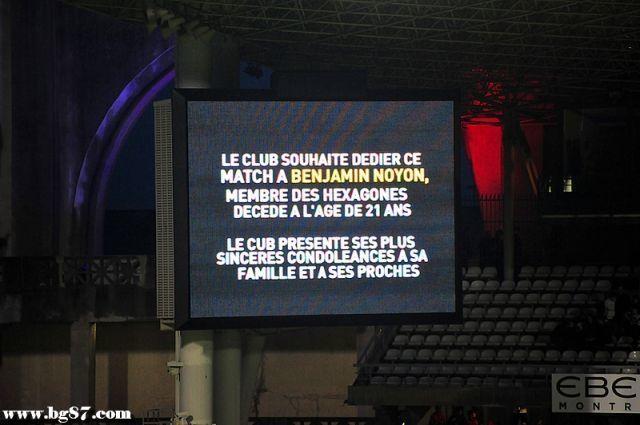 Lyon - Sochaux 10/11